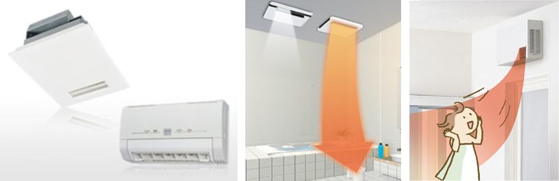 浴室・脱衣所換気システム
