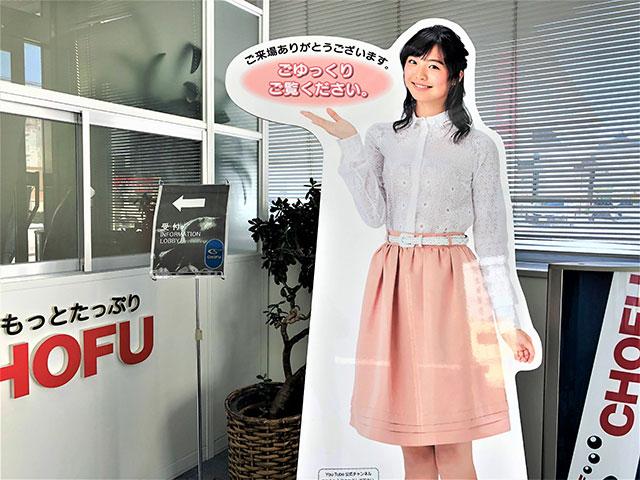 札幌支店ショールームの様子8